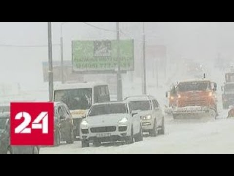 Оранжевый снегопад создает в Москве необычные пробки и отменяет авиарейсы - Россия 24