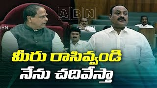 Acham Naidu angry on Speaker Tammineni Sitaram | AP Assembly Budget Session