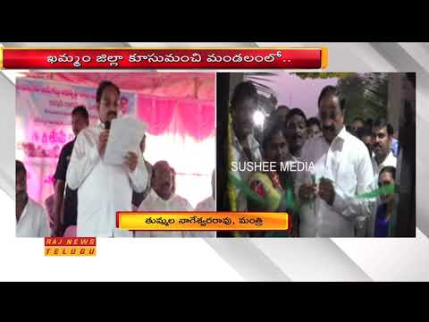 Minister Thummala Nageswara Rao Lays Foundation Stone to SC Community Hall | Khammam | Raj News