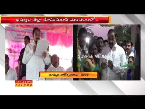 Minister Thummala Nageswara Rao Lays Foundation Stone to SC Community Hall | Khammam | Raj News