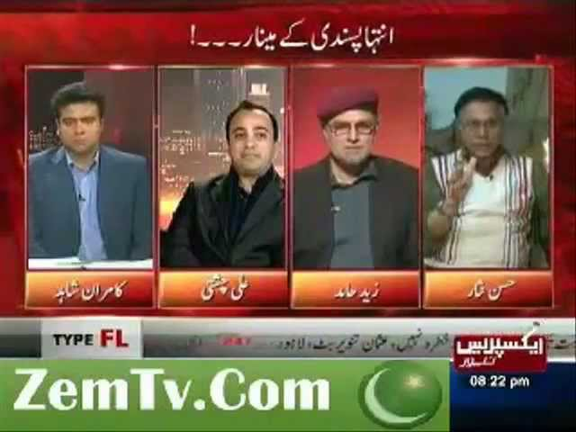 Hassan Nisar Humiliating and Insulting Allama Muhammad Iqbal