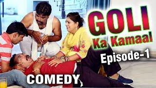 Desi Comedy - Goli Ka Kamaal # New Episode # Haryanvi Comedy # Mor Haryanvi Music