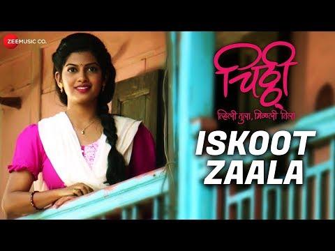 Iskoot Zaala - Chitthi  Dhanashri K, Shubhankar Ek, Ashwini G, Shrikant Y, Nagesh B  Onkarswaroop B MP3