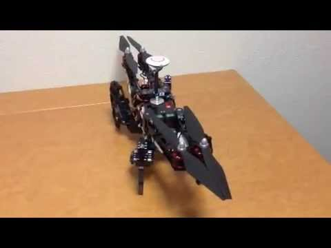 Transform Quadcopter Robot