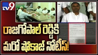 Congress issues another Show-Cause notice to MLC Komatireddy Rajagopal Reddy