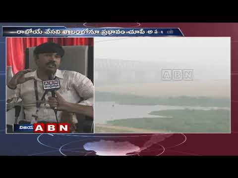 Dense fog in Vijayawada | Scientist Satyanarayana Face to Face | ABN Telugu