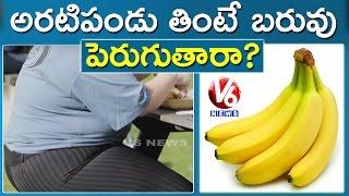 Do Bananas Make You Gain Weight ?   Food Mantra   V6 News