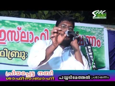 PART-2/2 Priyappetta Nabi Shafi Swabahi Payyadimethal Program