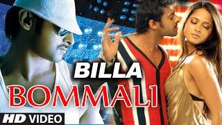 Download Bommali Video Song with Lyrics || Billa || Rebel Star Prabhas, Anushka Shetty 3Gp Mp4