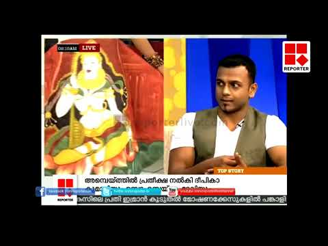 Fashion Designer Couples Akhil Raveendran and Aiswarya in Morning Reporter│Reporter Live