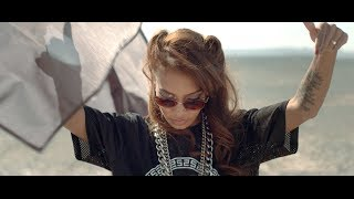 Клип Yellow Claw - Shotgun ft. Rochelle