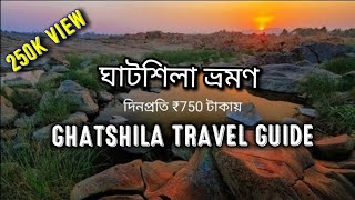 GHATSHILA TRAVEL GUIDE (HD) || Weekend Trip From Kolkata