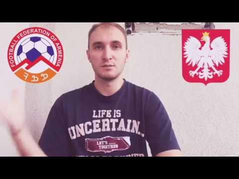 АРМЕНИЯ - ПОЛЬША | ЧМ 2018 | ПРОГНОЗ И СТАВКА, КОФ. 2+
