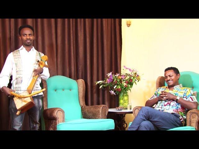 Teddy Afro - '' zelesegna ''