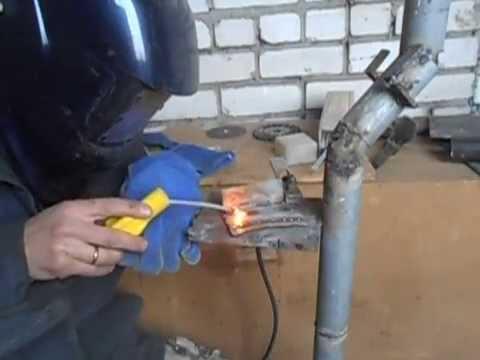 Как правильно варить тонкий металл (нижнее положение)
