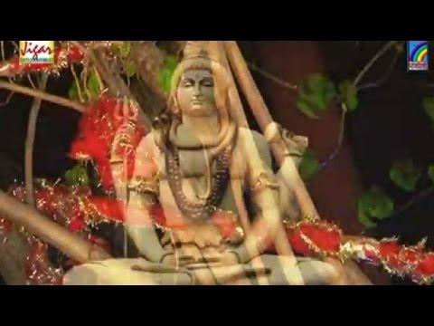 Shiv Charcha Karao || शिव चर्चा कराओ  || Bhojpuri Shiv Bhajan video