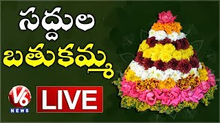Saddula Bathukamma Celebrations Live From Tank Bund |V6News