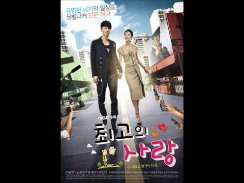 Sunny Hill - THUMP THUMP (The Greatest Love OST)