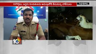 Police denied Subsidy Sheeps Selling | 2 Arrested | Peddapalli
