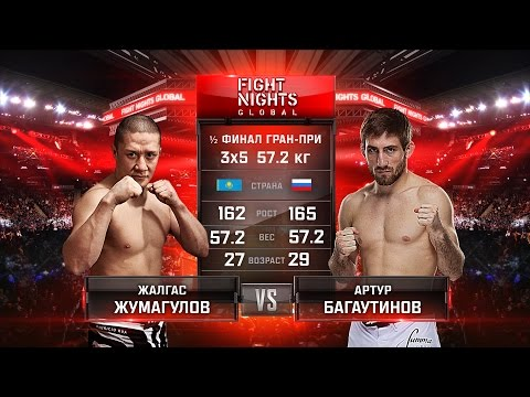 Жалгас Жумагулов vs. Артур Багаутинов / Zhalgas Zhumagulov vs. Artur Bagautinov