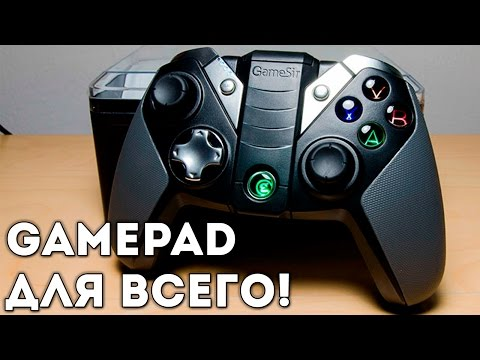 GameSir G4s ► Геймпад для ПК | Android | IOS | Smart TV