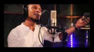 Bangla  song rinku