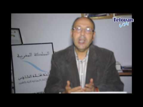 ذ عبد الاله الصغير فب تصريحه لتطوان بلوس عن مؤسسة محمد السادس