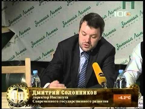 Скандал в ЗакСе Санкт-Петербурга 18.02.2013.