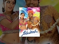 seema tapakai telugu full length movie with subtitles || allari n  Picture