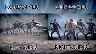 EXO MAMA Korean Chinese MV Comparison
