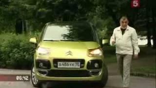 Тест-драйв Ford Fusion и Citroen C3 Picasso, часть 2