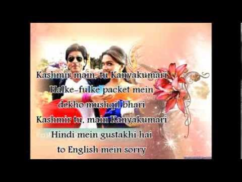 Kashmir Main Tu Kanyakumari Lyrics