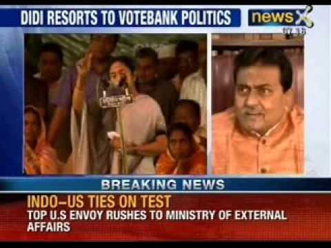 NewsX: Ruling Trinamool bans Taslima's serial - Mamata Banerjee didn't allow to telecast
