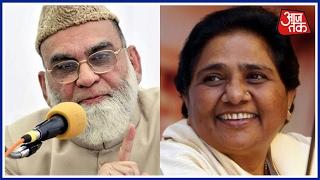 Shahi Imam Of Delhi Jama Masjid Backs Mayawati's BSP