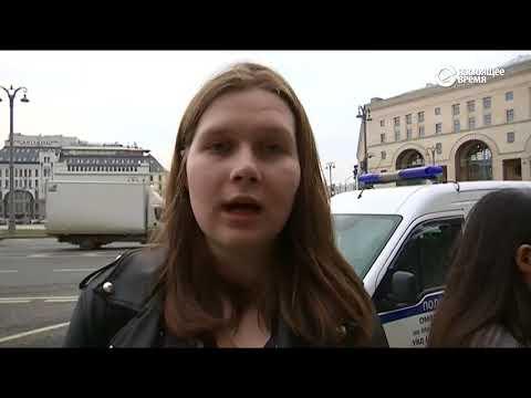 Протест в Москве против блокировки мессенджера Telegram