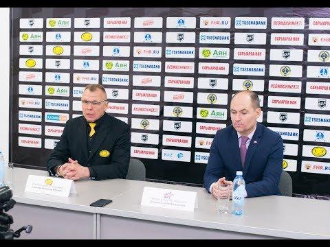 Послематчевая пресс-конференция Сарыарка - Ижсталь