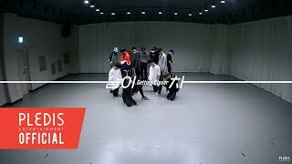 Download Song [Choreography Video] SEVENTEEN(세븐틴) - 숨이 차 (Getting Closer) Free StafaMp3
