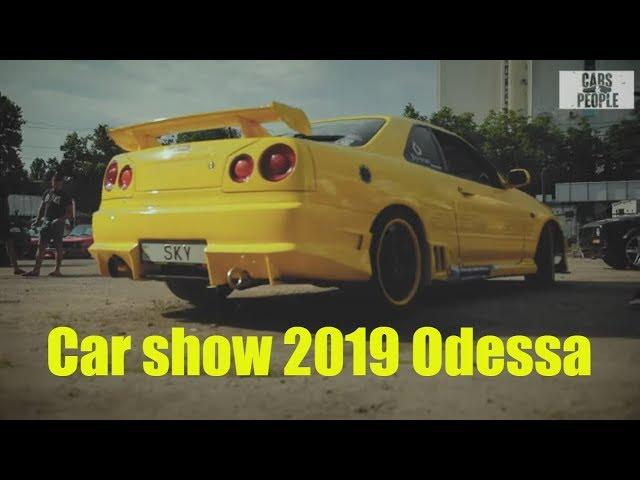Car show 2019 Odessa. Выставка автомобилей   Cars&People Автоновости