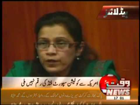 Waqt News Headlines 05:00 PM 16 July 2012