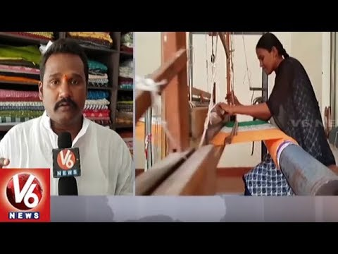 Pochampally Handloom Workers Prepares 50 Meter Long National Flag For Handloom Day | V6 News