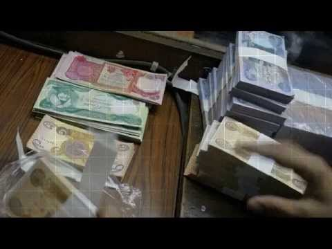 World News Ep14 (Second reading Anti-Money Laundering, World Markets)