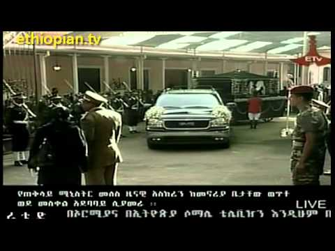 Funeral Service for the late PM Meles Zenawi in Addis Ababa - Part 1 of 5
