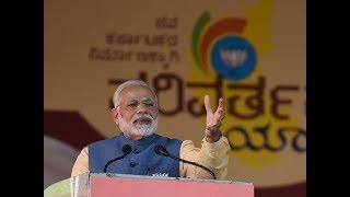 PM Shri Narendra Modi addresses public meeting at Maharaja College Ground, Mysuru, Karnataka
