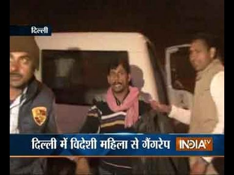Delhi Police arrests two accused in Danish lady gangrape case, six others absconding