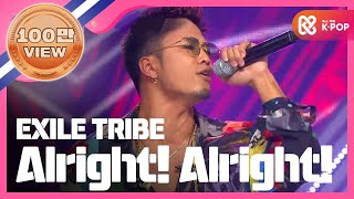 Show Champion EP.277 GENERATIONS from EXILE TRIBE - Alright! Alright!
