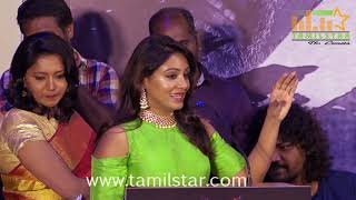 Narai Movie Audio Launch