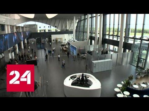Володин: новый аэропорт в Саратове должен вернуть доверие пассажиров - Россия 24