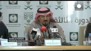 Saudi Arabian vote in first female councillors in landmark election