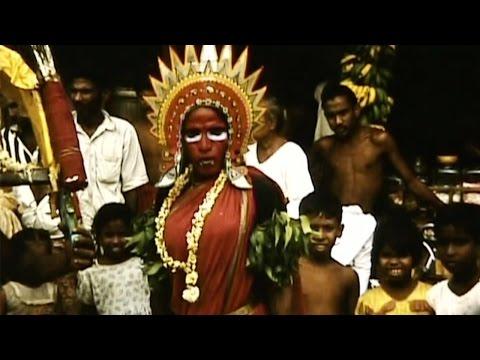 Ceylon 1955 Reel 7 of 24
