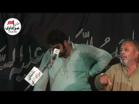 Zakir Ghayour Sabir Shah | Majlis 29 June 2018 | Imam Bargah Jamia Sahib-Uz-Zaman Gulghast Multan